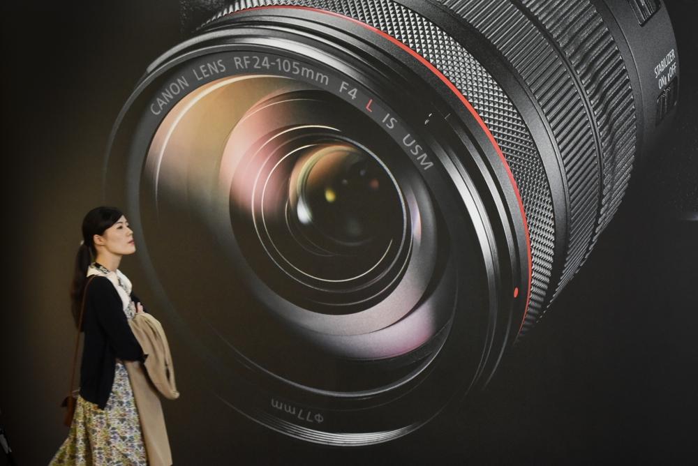 Rückblick: Die Photokina 2018